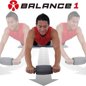 BALANCE 1 三合一多功能健腹輪(健腹+按摩+滾輪)