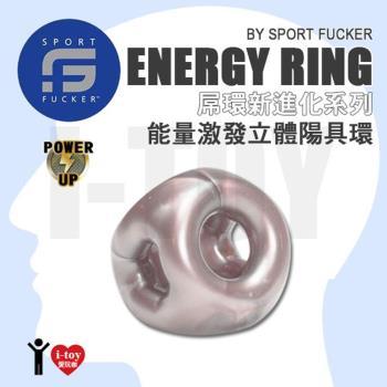 【透明黑】美國 SPORT FUCKER 屌環新進化系列 能量激發立體陽具環 ENERGY RING