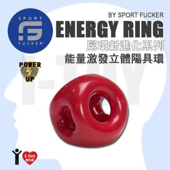 【紅】美國 SPORT FUCKER 屌環新進化系列 能量激發立體陽具環 ENERGY RING
