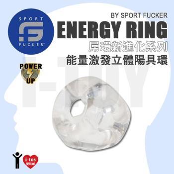 【透明白】美國 SPORT FUCKER 屌環新進化系列 能量激發立體陽具環 ENERGY RING
