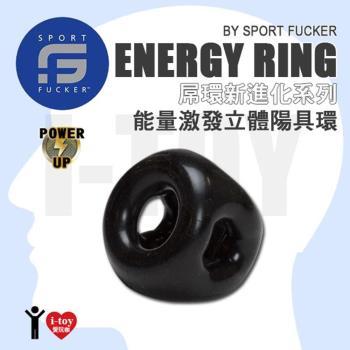 【黑】美國 SPORT FUCKER 屌環新進化系列 能量激發立體陽具環 ENERGY RING