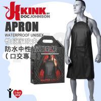 美國 Kink 性感家政夫 防水中性情趣圍裙 口交專用 Waterproof Unisex Apron