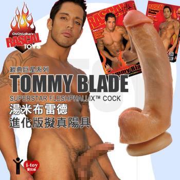 美國 RASCAL 經典巨星系列 湯米布雷德 進化版擬真陽具  Tommy Blade Superstar FleshPhallix Cock