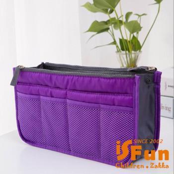 iSFun空氣感包 舖棉包中袋 7色可選