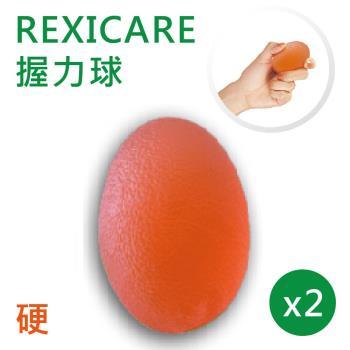 【REXICARE】握力球 橘色-硬 2入組