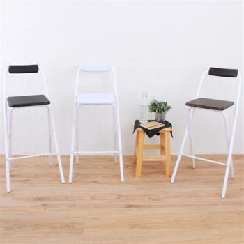 【頂堅】高腳折疊椅/吧台椅/高腳椅/櫃台椅/餐椅/洽談椅/休閒椅/摺疊椅/吧檯椅(三色可選)