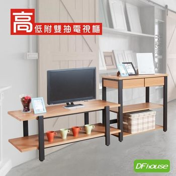 《DFhouse》華麗絲工業風4尺電視櫃+雙抽櫃