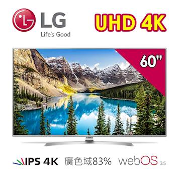 LG 樂金 60型 4K UHD 連網電視 60UJ658T