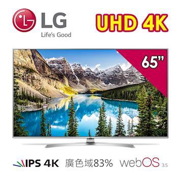 LG 樂金 65型 4K UHD 連網電視 65UJ658T