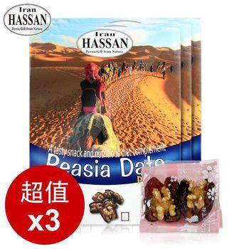 Hassan海珊牌 特選椰棗核桃230g x3盒