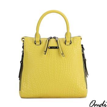【Omdi】簡約細膩編織壓紋手提包-白色/紅色/黃色