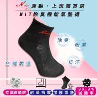 【台灣製造】Neasy載銀抗菌健康襪-氣墊運動襪 黑(12雙入)