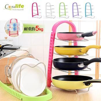Conalife  多層鍋類可調間距坐臥兩用收納架