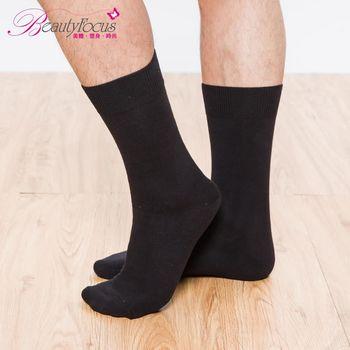 任-BeautyFocus 台灣製舒適細針素面中性襪 黑色 0624