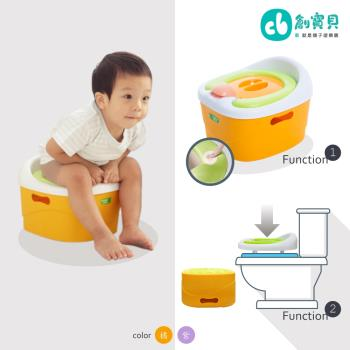 【Creative Baby】多功能三合一學習軟墊馬桶(橘色)
