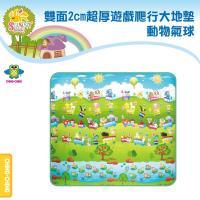 【親親】雙面2cm超厚遊戲爬行大地墊(動物氣球)