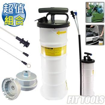 【良匠工具】6.5L手動抽油機+抽油管*3+TOYOTA/LEXUS專用機油濾芯拆裝板手*1