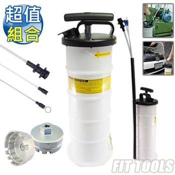 【良匠工具】6.5L手動抽油機+抽油管*3+TOYOTA專用機油濾芯拆裝板手