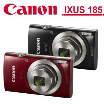 Canon IXUS 185(公司貨)