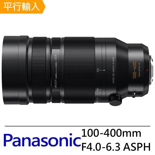 Panasonic 100-400mm F4.0-6.3 ASPH 鏡頭*(中文平輸)