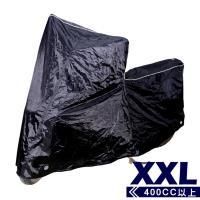 BIKE COVER 特級防水機車罩YW~R15~XXL