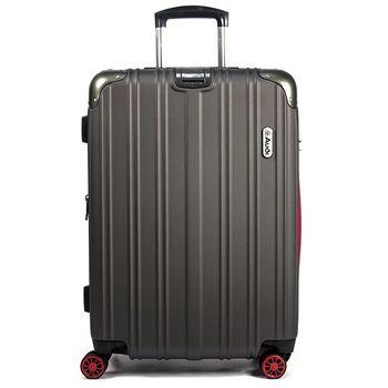 Audi 奧迪 - 29吋 霧面防刮Z1系列行李箱 - 三色可選V5-Z1ABS-29