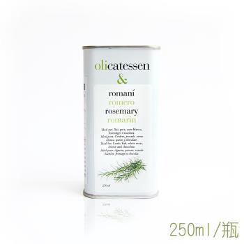 加泰生活 奧立森迷迭香橄欖油/Rosemary EVOO 250ml x1罐