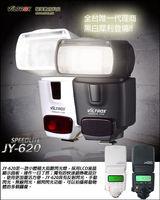 Viltrox JY-620 單點自動觸發閃光燈 液晶螢幕顯示 (白)