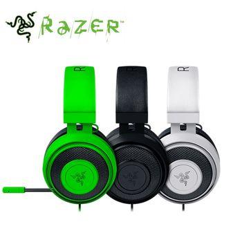 Razer雷蛇 Kraken Pro V2 北海巨妖專業版V2耳機麥克風