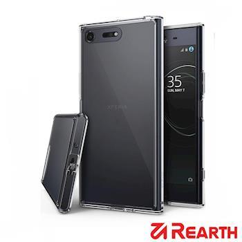 Rearth Sony Xperia XZ Premium (Ringke Fusion)高質感保護殼