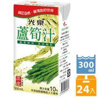 《光泉》 蘆筍汁 300ml(24入/箱)