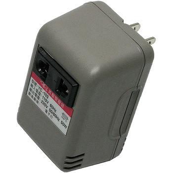 50W110V變220V旅行用電源昇壓器(YC-103)