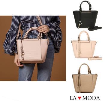 La Moda 獨特百搭波浪紋釦飾肩背斜背托特包 (共3色)