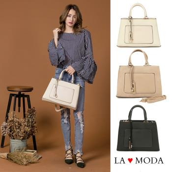 La Moda 時尚優雅Look~異材質拼接肩背斜背托特包 (共3色)