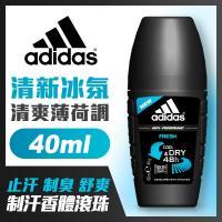 adidas愛迪達 男用制汗香體滾珠(清新冰氛)40ml