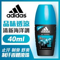 adidas愛迪達 男用制汗香體滾珠(品味透涼)40ml