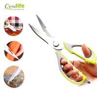 Conalife 超利害磁套可拆裝料理不鏽鋼剪刀 (4入)