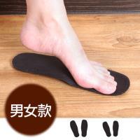 足亦歡 竹炭獨立筒氣墊式鞋墊