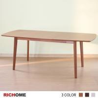【RICHOME】可延伸餐桌-2色