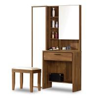 【時尚屋】[C7]洛爾納3尺旋轉式化妝台-含椅子C7-521-4免運費/免組裝/臥室系列/化妝台/鏡台