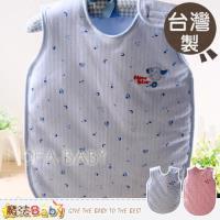 嬰兒睡袋~台灣製厚鋪棉防踢睡袋~嬰幼兒用品~魔法Baby~g3505