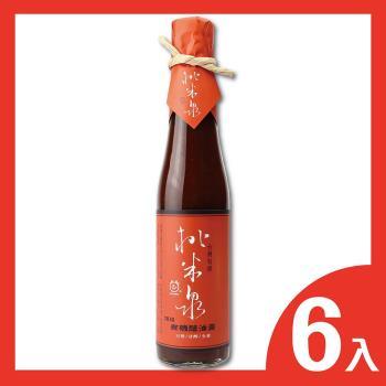 桃米泉 頂級有機蔭油膏6入(410ml/瓶)