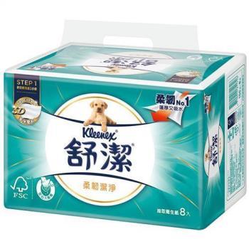 舒潔特級舒適潔淨抽取衛生紙100抽(8包x8串/箱)