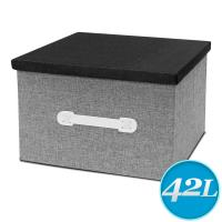 WallyFun 經典亞麻折疊收納箱 -42L (灰/深棕/麻黃色 任選)