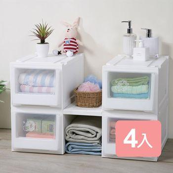《真心良品x樹德》白色積木系統式單抽收納櫃14.5L (4入) 贈30CM連接板2入