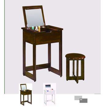 【傢俱屋】實木掀蓋款化妝桌/書桌
