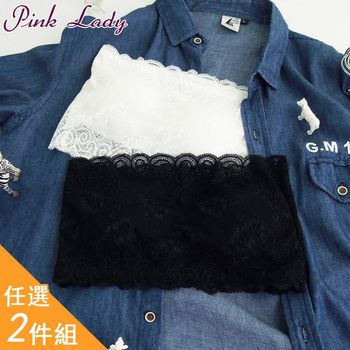 【PINK LADY】性感裸背 蕾絲平口胸墊小可愛5062(2件組)