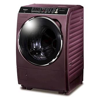 Panasonic國際牌 15公斤ECONAVI洗脫烘滾筒洗衣機NA-V168DDH-V晶燦紫