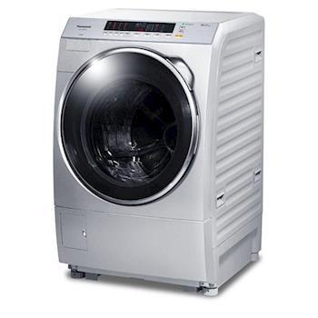 Panasonic 國際牌13公斤ECONAVI洗脫滾筒洗衣機NA-V130DW-L(炫亮銀)