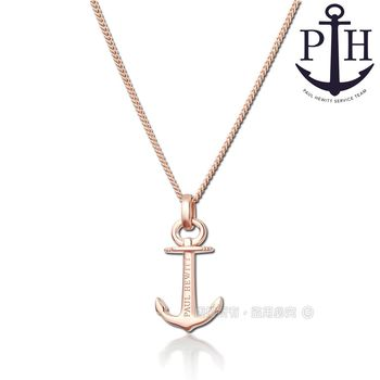 PH PAUL HEWITT / PH-AN-R / 18K純銀德國品牌船錨項鍊 玫瑰金